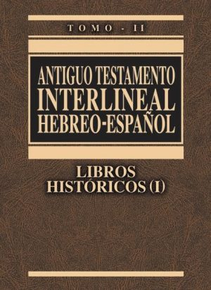 AntiguoTestamento Interlineal hebreo