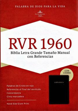 Biblia Compacta Letra Grande con Referencias RVR 1960