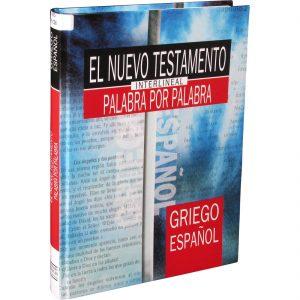 El Nuevo Testamento Griego Palabra por Palabra