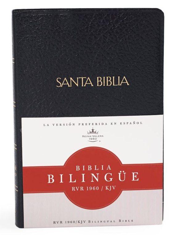 RVR 1960/KJV Biblia Bilingue, negro imitacion piel con indice