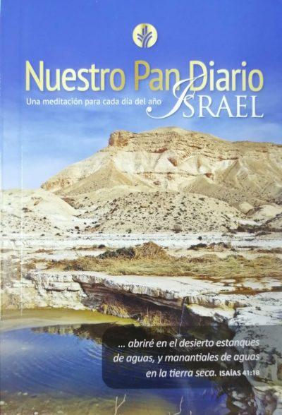 Nuestro Pan Diario Edición Israel